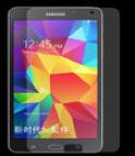 Samsung Galaxy Tab 4 7.0 Screenprotector